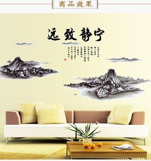 Removable Chinese Calligraphy Wallpaper Wall Decals Wall
