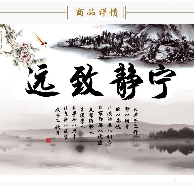 Removable chinese calligraphy wallpaper wall decals