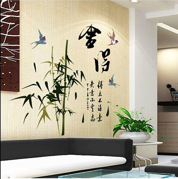 Chinese Calligraphy Wallpaper Wall Decals Wall Sticker